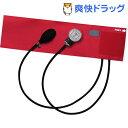 フォーカル アネロイド血圧計 FC-100V ナイロンカフ レッド(1台)【フォーカル】【送料無料】