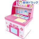 ままごと収納ボックス キッチン(1台)[収納 収納ボックス おもちゃ ベビー用品]【送料無料】
