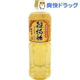 国産米100% 徳用穀物酢(1L)