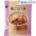イザメシDON 素材を活かした鶏ごぼう丼(250g)