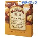 クオカプレミアム食パンミックス贅沢ブリオッシュ(253g(1斤分))【クオカ(cuoca)】