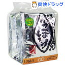 いなほスープ (カレー)(10袋入)