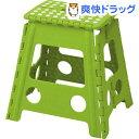 セノ・ビー ライト 39cm グリーン(1台)【セノ・ビー】