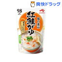 味の素 紅鮭がゆ(250g)【味の素(AJINOMOTO)】