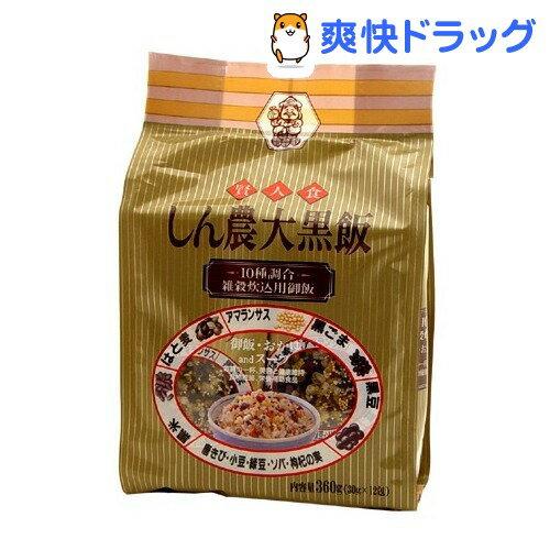 しん農大黒飯(360g(30g*12袋入))