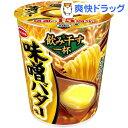 飲み干す一杯 味噌バター味ラーメン(1コ入)【飲み干す一杯】