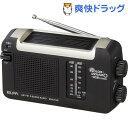 エルパ ソーラーダイナモラジオ ER-DY10F(1台)【エ...