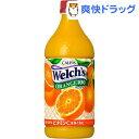ウェルチ オレンジ100(800mL)【ウェルチ(Welch´s)】[オレンジ ジュース]