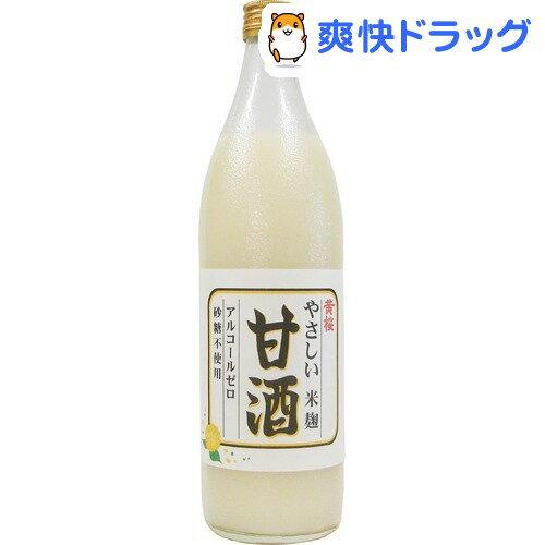 黄桜 やさしい米麹甘酒(950g)