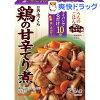 キッコーマン うちのごはん 和のごちそう煮 鶏の甘辛てり煮(135g)