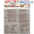 ワックスペーパー カカオ DL5949(50枚入)[ワックスペーパー キッチン用品]