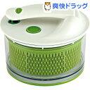 シェフン サラダスピナー(1コ入)【シェフン(Chef'n)】[キッチン用品]【送料無料】