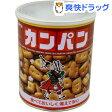 サンリツ ホームサイズカンパン(475g)[お菓子 防災グッズ 非常食 おやつ]