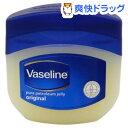 ヴァセリン オリジナル ピュアスキンジェリー(80g)【ヴァセリン(Vaseline)】[ボディケアクリーム ハンドクリーム]