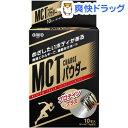 MCT チャージパウダー(8g*10本入)...