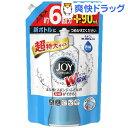 除菌ジョイコンパクト 超特大(1.05L)【201410pg_so】【fil-DS】【PGS-JY10】【ジョイ(Joy)】[食器洗剤 食器用洗剤 台所用洗剤]
