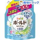 【訳あり】【アウトレット】ボールド 洗濯洗剤 液体 フレッシュピュアクリーンの香り 詰め替え 超特大 増量(1.36kg)【ボールド】