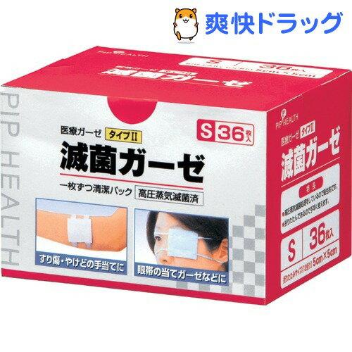 ピップ 滅菌ガーゼ Sサイズ(36枚入)[衛生用品]...:soukai:10189668
