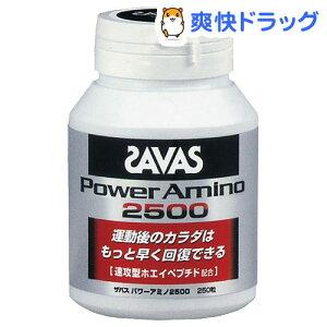 パワーアミノ アミノ酸