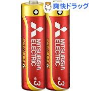 アルカリ乾電池 単3 LR6GD/2S(2コ入)