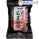 アサヒ 丸つぶむぎ茶(500g)[お茶]