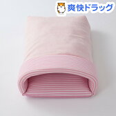 PuChiko インベッド サラサラストライプ ピンク(1コ入)【PuChiko】[猫 ベッド 犬 ベッド 夏用 もぐる 寝袋 洗える]