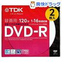 TDK DVD-R 録画用 120分(2枚入)(2枚入)【TDK(ティーディーケイ)】