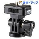 ベルボン カメラ用雲台 THD-23(1台)