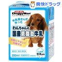 ドギーマン わんちゃんの国産低脂肪牛乳(200mL)【ドギーマン(Doggy Man)】[国産 ミルク 子猫 仔猫]