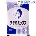 オタフク チヂミミックス(1kg)