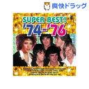 精選輯 - 青春の洋楽スーパーベスト '74-'76 オムニバス CD AX-312(1枚入)