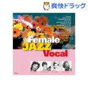 女性ジャズ・ヴォーカル テンダリー CD AO-302(1枚入)