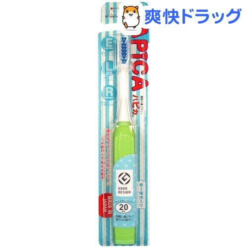 ハピカ ブリスターパック グリーン(1本入)【ハピカ】の商品画像