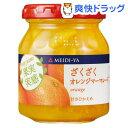 明治屋 MY 果実実感 ざくざくオレンジマーマレード(160g)【果実実感】[ジャム]