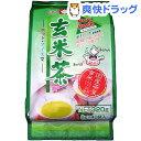 玄米茶ティーバッグ(8g*40袋入)[玄米茶 お茶]
