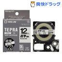 テプラ・プロ SR6700D専用 点字テープカートリッジ 12mm 透明 DT12K(1コ入)【テプラ(TEPRA)】