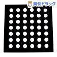 サンクラフト 鍋敷き 黒/白 SIG-13(1枚入)【サンクラフト】[キッチン用品]