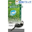 猫砂 ワンニャン システムトイレ用 緑茶DEシート(12枚)【ワンニャン】[緑茶 猫 シート ペット用品]
