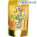 健茶館 ノンカフェインたんぽぽ茶(1.8g*10包)【健茶館】[たんぽぽ茶 お茶]