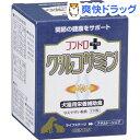 コンドロプラス グルコサミン(120粒入)[ペット サプリメント]