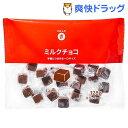 きほんのき ミルクチョコ(128g)【きほんのき】