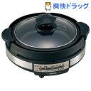 象印 グリルなべあじまる ブラック EP-SA10-BA(1台)【象印(ZOJIRUSHI)】【送料無料】