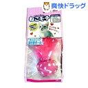 ねこモテ NM 羽付きボール NMC-03HB(1コ入)【ねこモテ】[猫 おもちゃ ボール]