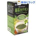 緑茶カテキン(0.8gX60包)★税込2980円以上で送料無料★