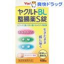 ヤクルトBL整腸薬S錠(108錠)【BL整腸薬】