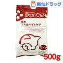 ドクターズケア 猫用 ストルバイトケア フィッシュ(500g)【ドクターズケア】
