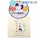 毛穴撫子 お米のクリーム(30g)【毛穴撫子】...