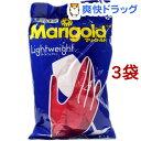 オカモト マリーゴールド ライトウェイト(Mサイズ 3コセット)【マリーゴールド】