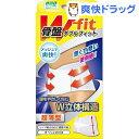 骨盤Wフィット 超薄型 スーパーメッシュ L(1コ入)