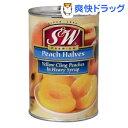 S&W イエローピーチ ハーフ 4号缶(420g)